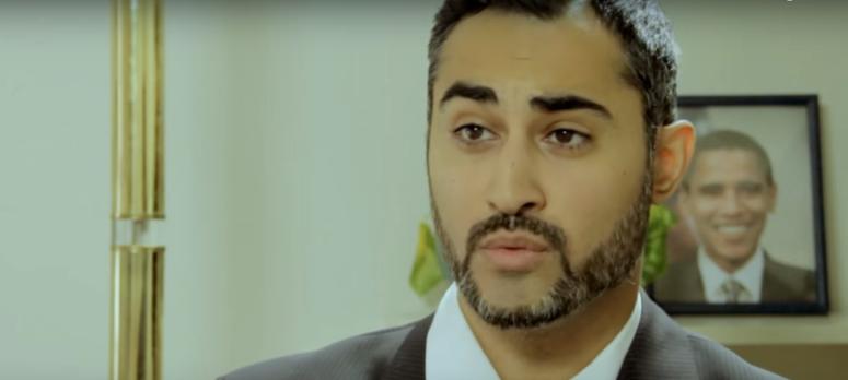 Amir Mo as Rex in the Sex Addict